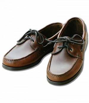 Schuh Amrum glatte Sohle SP.45,00